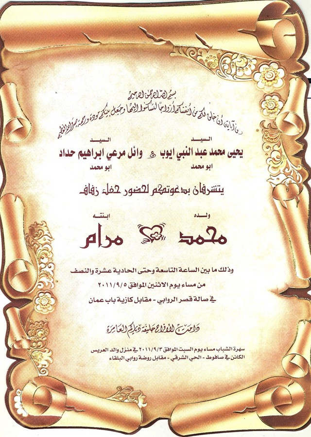 Image Result For Asian Wedding Invitations